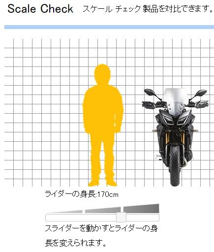 yamaha-motor_co_jp_20171002_132111.jpg